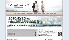ワゴンズ official homepage