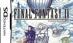 ファイナルファンタジー4(DS版)感想と、リメイクについて思う事