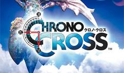 PS傑作RPG、クロノクロスの感想