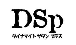 dsp_thumb