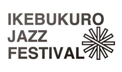 池袋ジャズフェスティバル2012の1日目に出演します