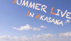 7月22日ライブします。アニマルキングダムジャズオーケストラ@赤坂B♭