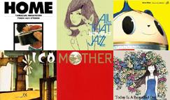 ペルソナ4アレンジ「輪廻転生」、ジブリジャズなど、最近仕入れたCDたち7枚(2012年4月)