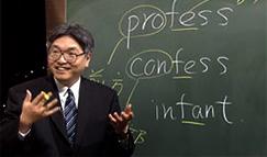 NHKプロフェッショナル「英語講師 竹岡広信」を見て