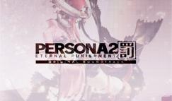 ペルソナ2罰の感想(psp版)