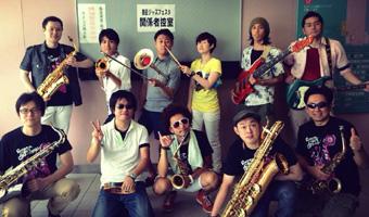 近藤サックス教室選抜バンドですみだジャズ2013に出演しました