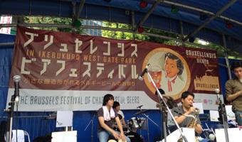 ブリュセレンシスビアフェスティバル2013@池袋で演奏しました