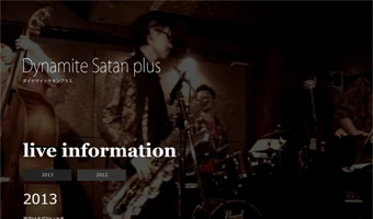 Dynamite Satan plus ウェブサイト ver.3