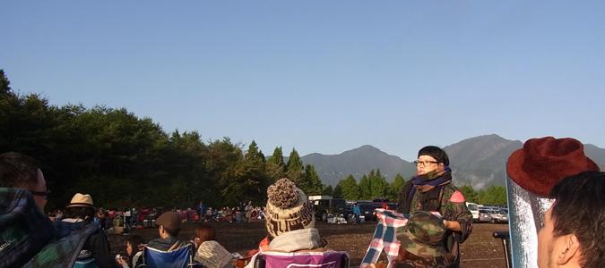 asagiri2013_001