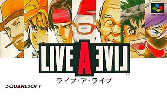 レトロゲームの感想「ライブアライブ」極上のB級感がたまらない名作