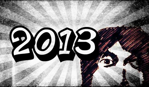 2013年を振り返る