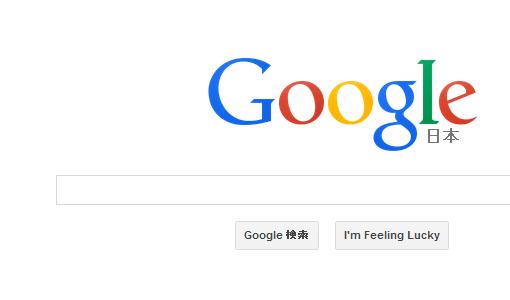 サイトのページURLを全部301リダイレクトしてgoogleにインデックスされる経緯をメモする