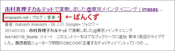 redirect-google_001