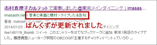 redirect-google_002