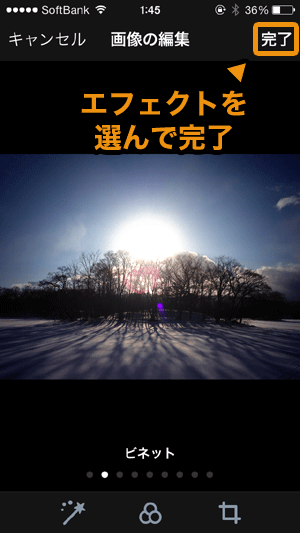 twitter-photo_002