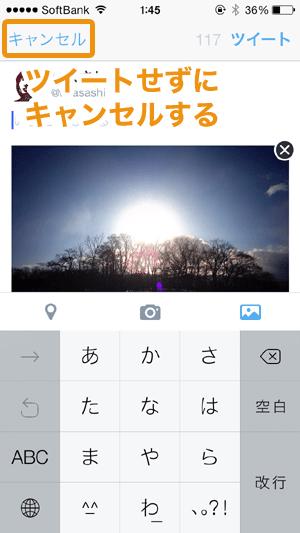 twitter-photo_003