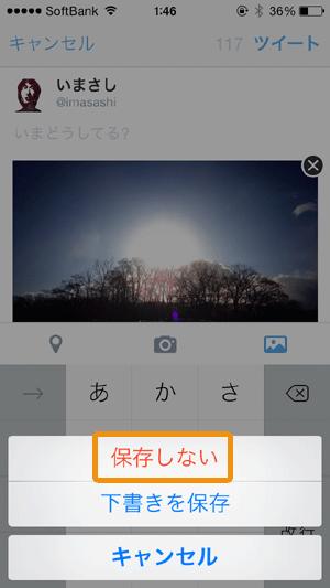 twitter-photo_004