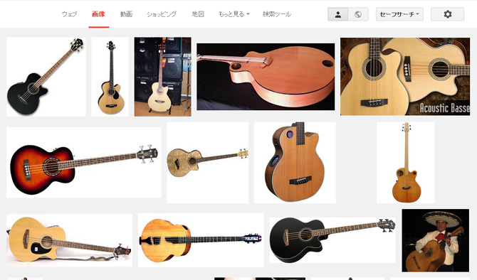 uprightbass_name_001