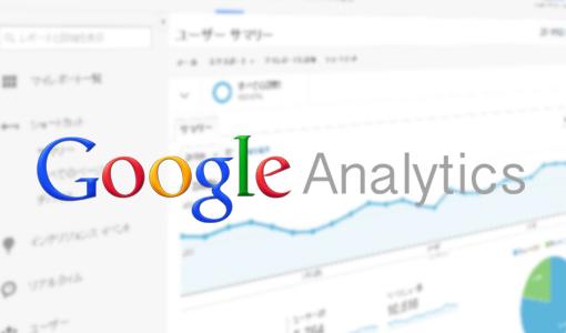 [SEO] 全ページURLを301リダイレクトして1ヶ月。google検索結果への影響は?