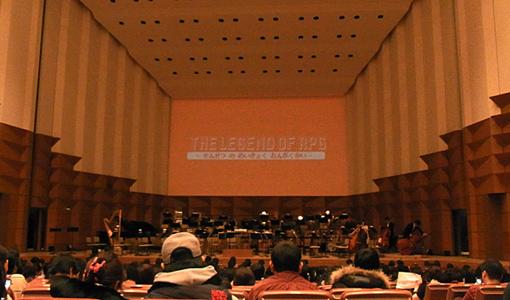 クロノトリガー、ドラクエ、FFの楽曲をオーケストラで。日本BGMフィル「THE LEGEND OF RPG」行ってきた感想