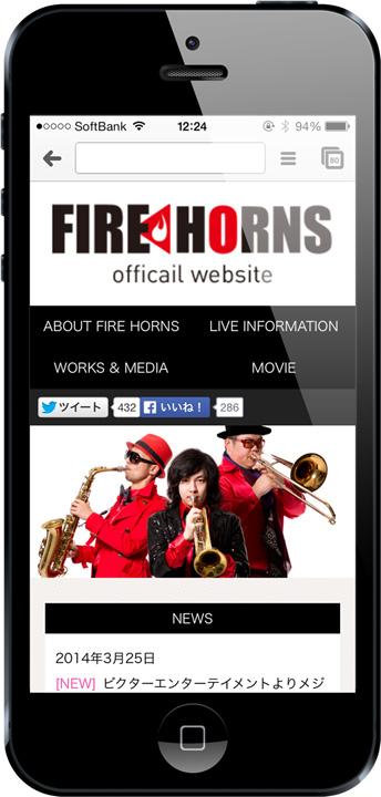 firehorns_003