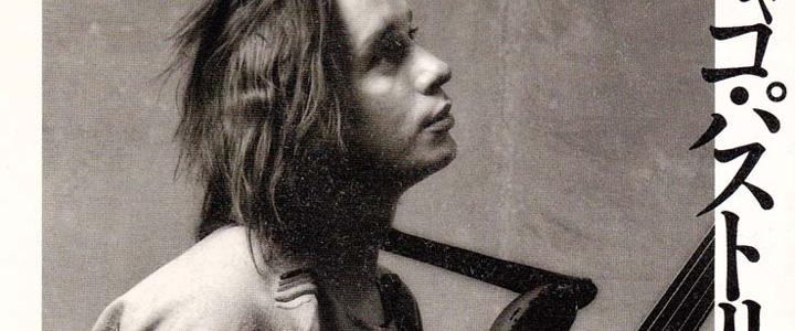 ジャコパストリアスの肖像