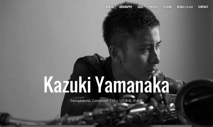 Kazuki Yamanaka website