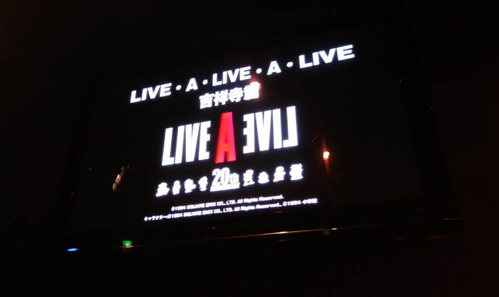 LIVE・A・LIVE・A・LIVE 吉祥寺篇行ってきた