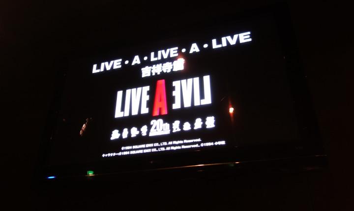 livealivealive_003