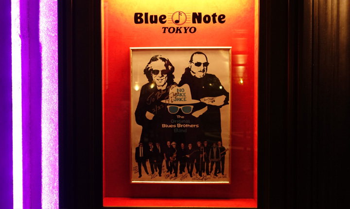 The Original Blues Brothers Band@BLUE NOTE TOKYO見に行ってきた