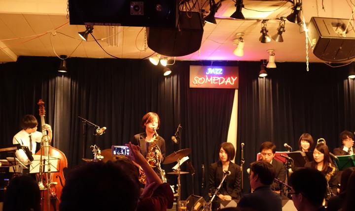 京都大学ダークブルーニューサウンズオーケストラ2016のライブ見に行った(2本立て)。鳥肌ものの演奏です。