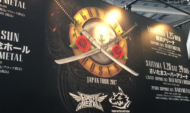 もはや2017年のベストライブ、ガンズアンドローゼス&BABYMETAL@さいたまスーパーアリーナ行ってきた