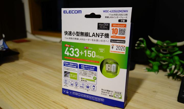 elecom-lan_001