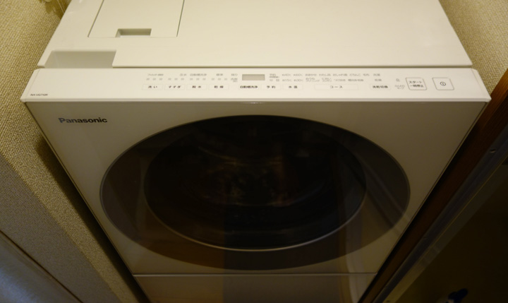washing-machine_003