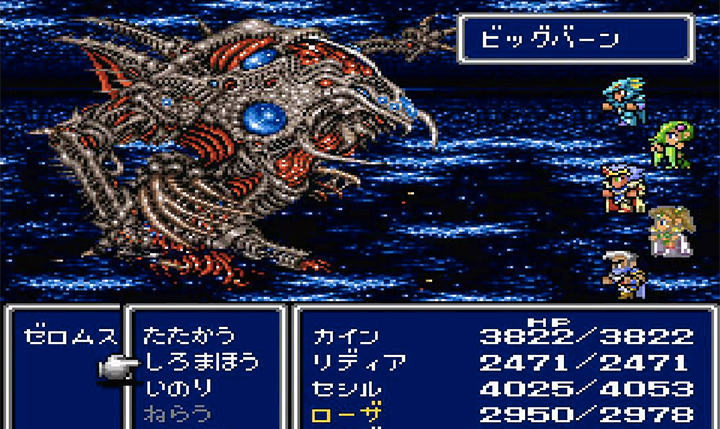 FF4バトル全曲のベースtab譜を作った / Final Fantasy 4 All battle BGM bass tabs