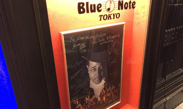 Duke Ellington Orchestra のお礼参り @ ブルーノート東京
