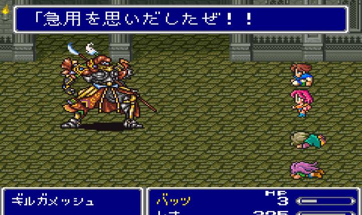 FF5バトル全曲のベースtab譜を作った / Final Fantasy 5 All battle BGM bass tabs