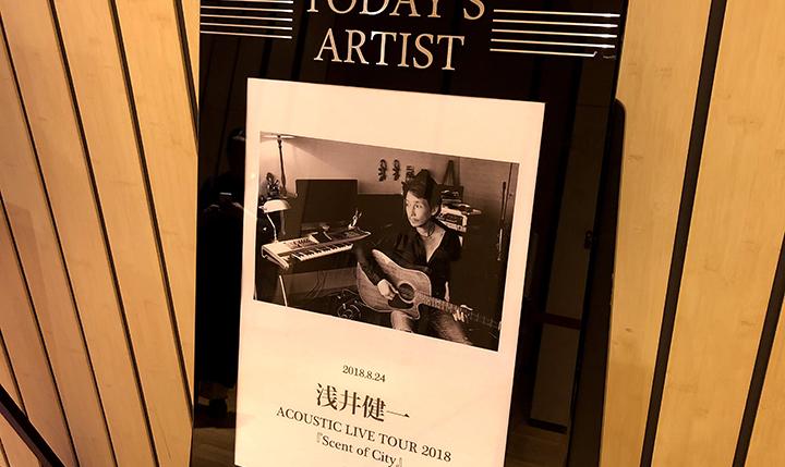 ベンジーのアコースティックライブ@ビルボードライブ東京行ってきた!!