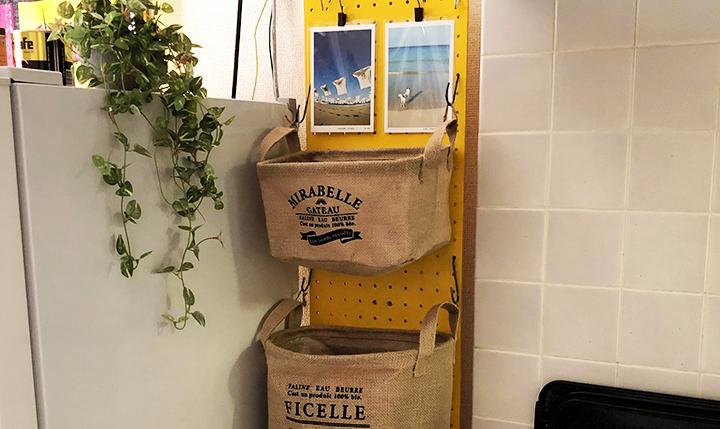 ラブリコ&2×4材&有孔ボードで、キッチン横のデッドスペースに棚を作った