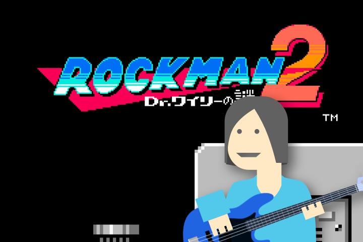 ロックマン2ステージ全曲のベースTAB譜作った / Mega Man 2 all stage BGM bass TABs